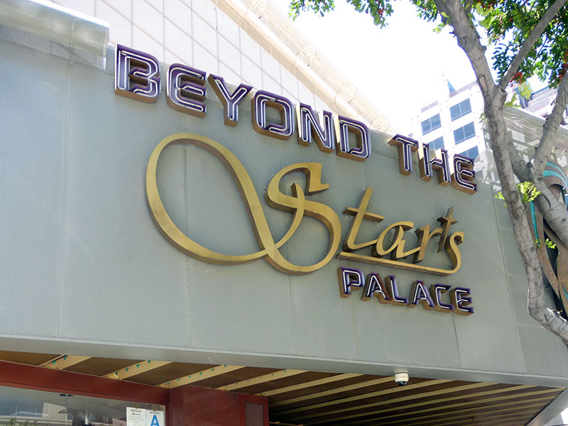 Beyond the Stars Palace