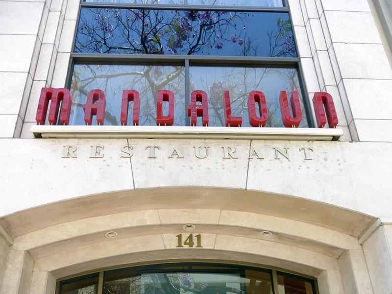 Mandaloun Restaurant